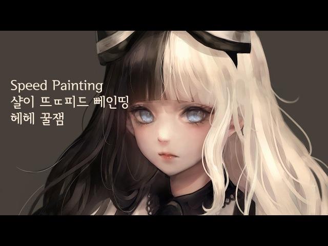 Speed Painting - 스피드 페인팅 귀족 아가씨 Photoshop CC