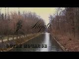 Alejate.(cover). Иеромонах Фотий Мочалов.