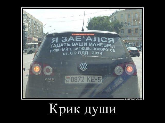 Поворотник примуществ в движение не даёт - слова инспектора ГИБДД!