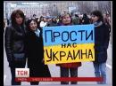 Незгодні з системою росіяни масово тікають в Україну