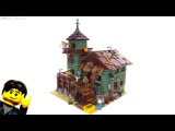 LEGO Ideas Old Fishing Store review ? 21310