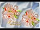 🌷Заколка канзаши ВЕСЕННИЕ ЦВЕТЫ из ленты | Spring flowers kanzashi