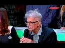 Лимонов предложил снести Ельцин-центр бульдозерами