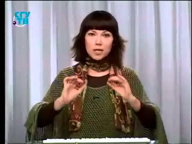 Сказкотерапия. Передача 1. Экскурс в мифологию разных культур » Freewka.com - Смотреть онлайн в хорощем качестве