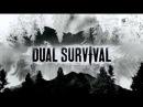 Выжить вместе 9 сезон 2 серия - Dual Survival 2016.Лес из ада.