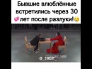 Instagram post by Трогательные Видео • May 18, 2017 at 635pm UTC