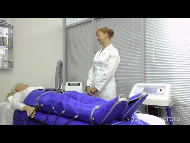 Правильный курс коррекции фигуры: кавитация LPG массаж прессотерапия
