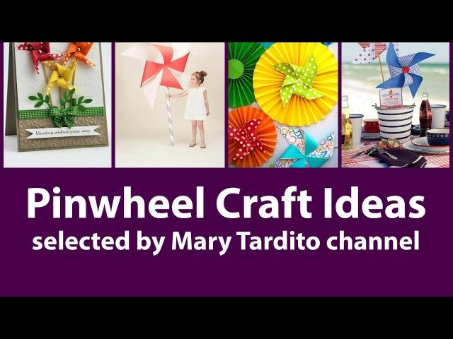 Знакомая всем с детства вертушка на палочке (англ. pinwheel) – простой в изготовлении летний декор, которым можно украсить цветочный горшок, детскую вечеринку, летнюю свадьбу и не только.