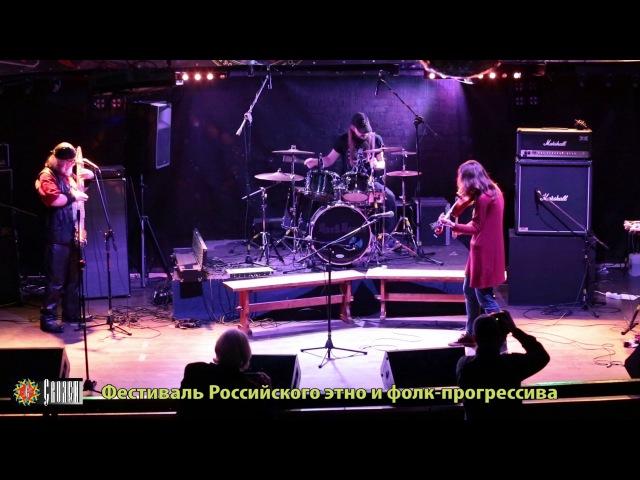 "Фестиваль ""Свояси-004"" Борис Базуров со товарищи"