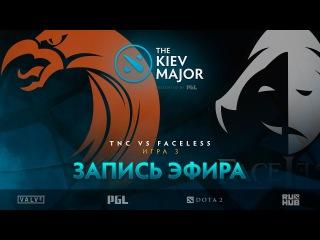 TNC vs Faceless, The Kiev Major, Play-Off, game 3 [Lex, 4ce]