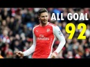 Oliver Giroud - All 92 Goals for Arsenal 2012-2017