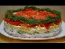 Праздничный САЛАТ САША | Очень-Очень Вкусный Салат | Salad for the holiday
