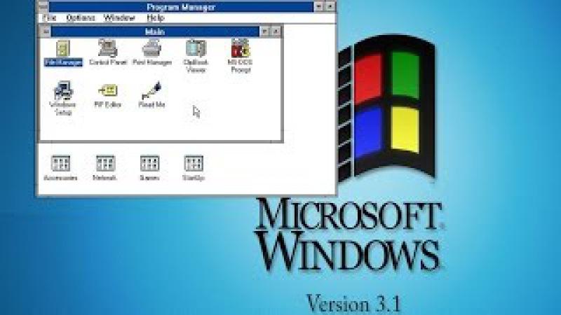 Ретро обзор windows 3x, 3.0,3.1,3.11