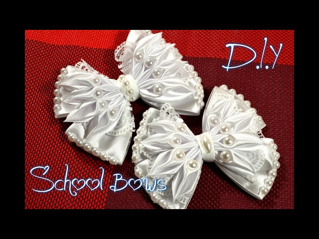 Школьные банты из лент/School Bows Kanzashi/New Petal/ D.I.Y/ Tutorial/ МК