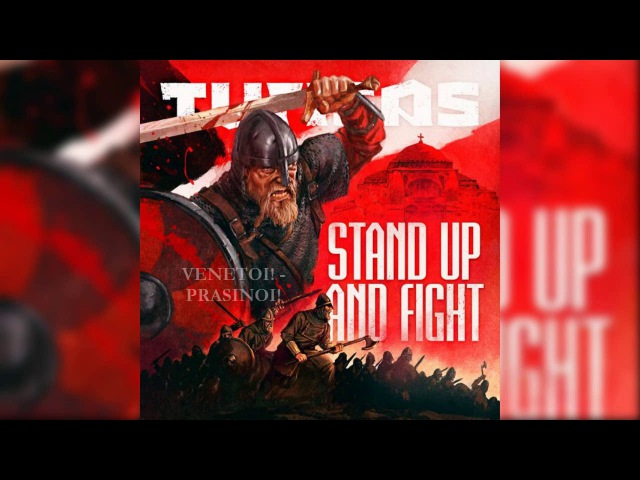Turisas - Stand Up and Fight (2011) Full Album