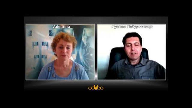Интервью с Валентиной Хекманн Духовность и Сетевой Маркетинг