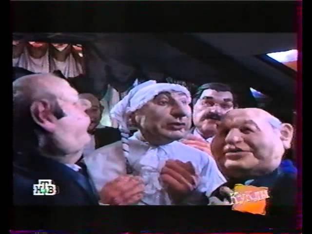 Куклы НТВ - Фантомас (20.05.2001)