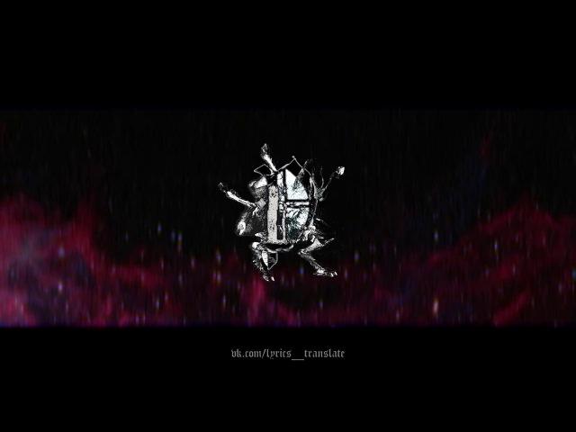 $UICIDEBOY$ - I AM THE APOCALYPSE | LYRICS | ПЕРЕВОД | RUS SUB