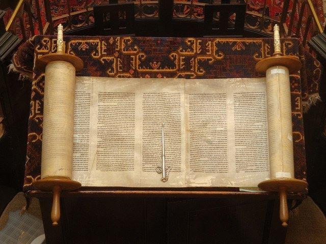 Иудаизм: основания, история, смыслы