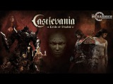 Castlevania Lords of Shadow - Ultimate Edition - Trailer (RUS)