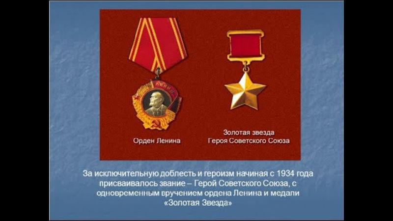 Сколько Героев Советского Союза у народов СССР в Великую Отечественную.