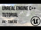 Unreal Engine C++ Tutorial - Episode 4 Timers