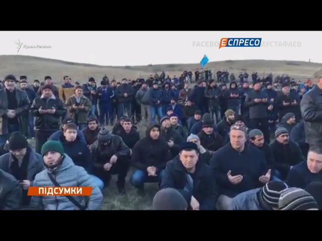 У Криму поховали Вєджіє Кашка