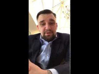 Баста объявил охоту на блогеров с YouTube-канала NEMAGIA (#NR)