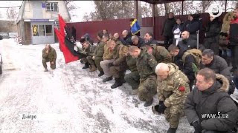 Дніпровці провели в останню путь росіянина, який воював за Україну