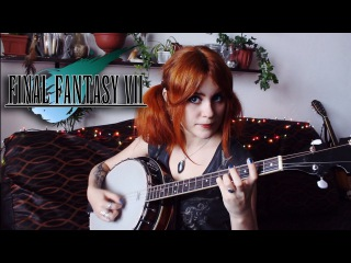 Final Fantasy VII - Let the Battles Begin (Gingertail Cover)