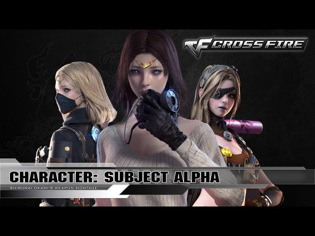 CrossFire Character : Subject Alpha (VIP) ☆