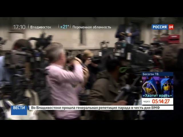 Новости на «Россия 24» • Родителям Чарли Гарда не дали с ним проститься