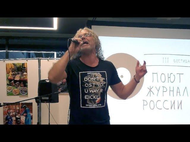Мы с тобой одной крови. Песня Дениса Майданова