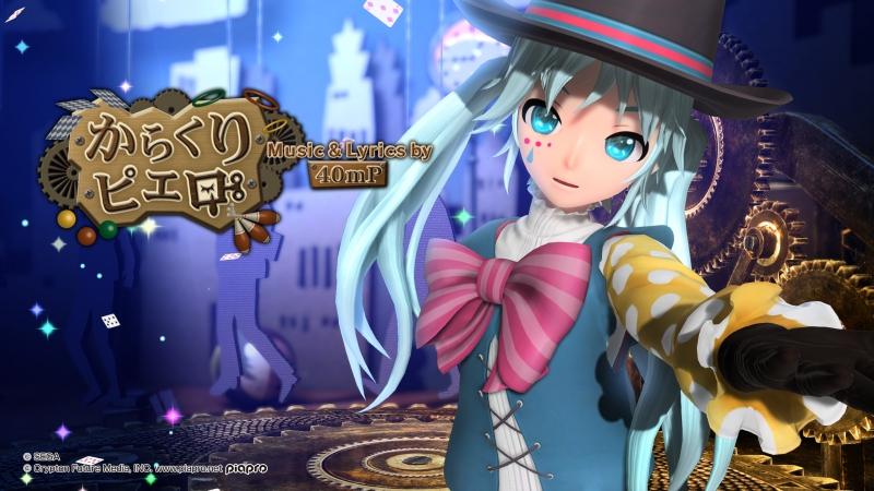 40mP feat. Hatsune Miku - からくりピエロ | Karakuri Pierrot | Clockwork Clown [VOCALOID Project DIVA Arcade Future Tone / PDA FT]