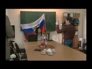 Зверобой 1 сезон 29 серия (2009) Детектив