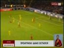 Астана не лишилась шанса выйти из группы Лиги Европы после домашнего поражения от Вильярреала