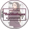 Поставщик одежды Одесса