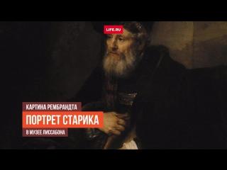 Эрмитажу запретили публиковать документы о продаже шедевров большевиками