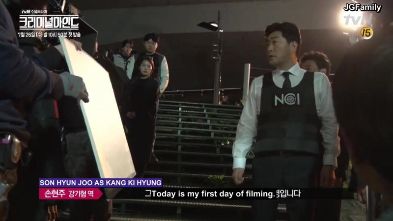 170711 ENG SUBS tvN CriminalMinds [Making] (sub by JG Family)