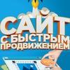 Справочник ГИС 4geo-Вологодская область+Котлас ✔