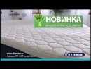 Рекламный блок НТВ Мир Балтия, 26.07.2017 Maxima, МК Латвия, Delimano, Dormeo