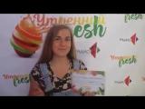Наташа - одна из победительниц пятой недели акции
