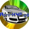 Доска авто объявлений Северного Кавказа