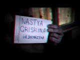 сигна для Nastya Grishina (vk.com_id215962548) by Святослав Подснежник _ wow