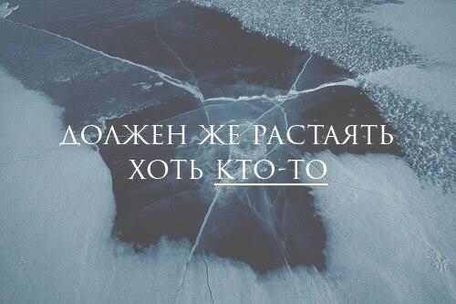 фото из альбома Анны Крутелёвой №14