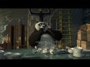 Кунг-фу Панда: Праздничный выпуск (Kung Fu Panda Holiday, 2010)