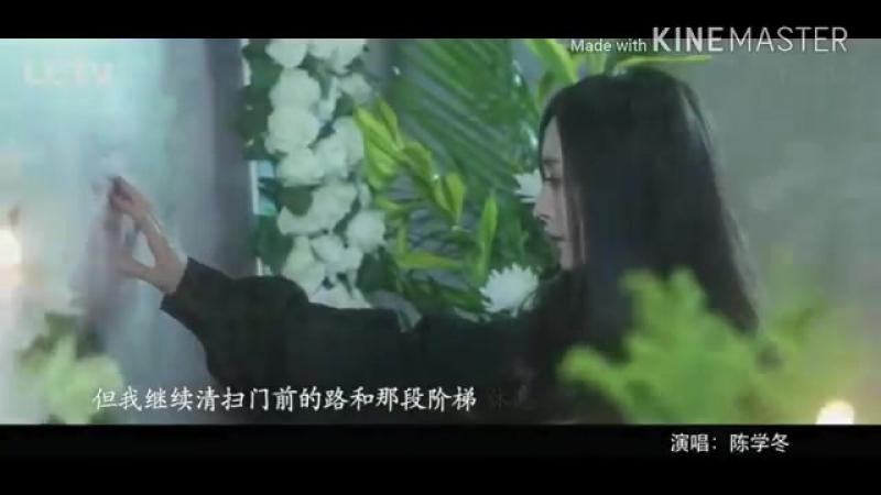 Клип к дораме Юность 3_4 часть ^^ Лин Сяо и Чонг Гуан^^маленькие времена 3_4 час