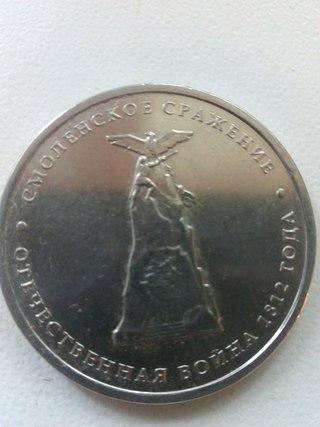 Покупаю старые монеты уфа прайс монет россии и ссср