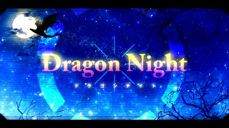 【Original PV】Dragon Night sang it ver.Sou sm26059514