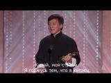 Джеки Чан получил Оскар за вклад в кинематограф (6 sec)